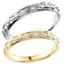 【送料無料】ペアリング 結婚指輪 マリッジリング 一粒 ダイヤモンド イエローゴールドk18 ホワイトゴールドk18 結婚式 18金 ダイヤ ストレート カップル 贈り物 誕生日プレゼント ギフト