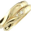 ショッピングハートゴールド 結婚指輪 ゴールド ペアリング 2本セット 18金 ダイヤ ダイヤモンド ハート ゴールド 18k ペア 指輪 リング イエローゴールドk18 メンズ レディース 送料無料 の 2個セット LGBTQ 男女兼用