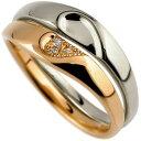 【送料無料】ペアリング ダイヤモンド 結婚指輪 マリッジリング ハート ミル打ち ゴールドk18 結婚式 18金 ダイヤ ストレート カップ...
