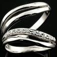 【送料無料】ペアリング 結婚指輪 マリッジリング キュービックジルコニア シルバー ストレート カップル