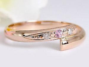 【送料無料】結婚指輪 ペアリング マリッジリング ダイヤモンド ピンクサファイア ホワイトゴールドK18 ピンクゴールドK18 結婚式 18金 ダイヤ ストレート カップル 2.3 贈り物 誕生日プレゼント ギフト 結婚指輪 ゴールド 指輪 リング マリッジ リング 結婚