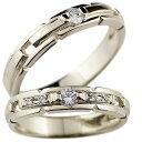 【送料無料】ペアリング 結婚指輪 マリッジリング ホワイトゴールドk18 ダイヤ ダイヤモンド 結婚式 18金 ダイヤ ストレート カップル...