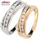 ショッピングピンクゴールド 結婚指輪 ペアリング マリッジリング ダイヤモンド ピンクゴールドk18 ホワイトゴールドk18 結婚式 18金 ダイヤ ストレート カップル 贈り物 誕生日プレゼント ギフト ファッション パートナー 送料無料