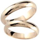 ショッピングカップル 結婚指輪 ペアリング マリッジリング ピンクゴールドk18 地金リング 宝石なし 甲丸 18金 ストレート カップル 贈り物 誕生日プレゼント ギフト ファッション パートナー 送料無料