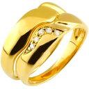 ペアリング ダイヤモンド 結婚指輪 マリッジリング イエローゴールドk18 18金 ダイヤ ストレート カップル 贈り物 誕生日プレゼント ギフト ファッション