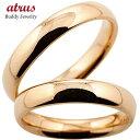 ショッピングピンクゴールド ペアリング 結婚指輪 マリッジリング 地金リング リーガルタイプ ピンクゴールドk18 幅広 シンプル 18金 結婚式 ストレート カップル 贈り物 誕生日プレゼント ギフト ファッション パートナー 送料無料