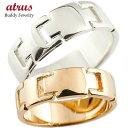 【送料無料】ペアリング クロス 結婚指輪 マリッジリング 地金リング ピンクゴールドk18 ホワイトゴールドk18 十字架 シンプル 結婚式 18金 宝石なし ...