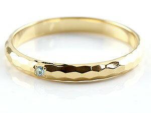 【送料無料】ペアリング ブルートパーズ イエローゴールドk18 人気 結婚指輪 マリッジリング 18金 結婚式 シンプル ストレート カップル 贈り物 誕生日プレゼント ギフト 結婚指輪 マリッジリング ペアリング ブルートパーズ