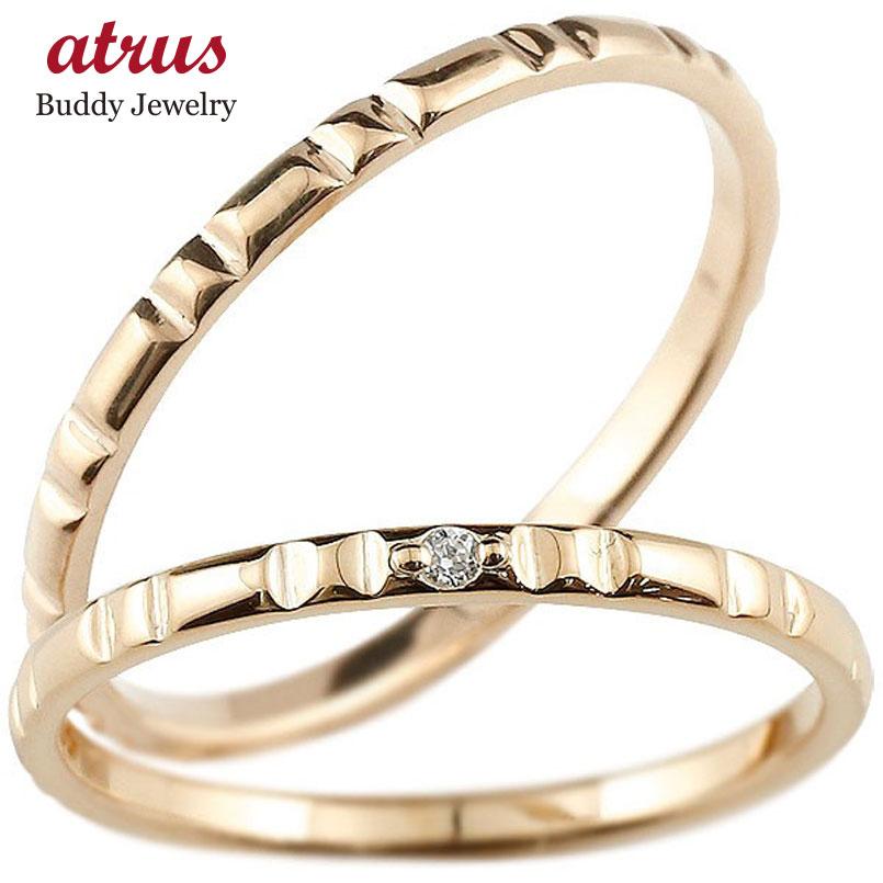 結婚指輪 ペアリング マリッジリング ダイヤモン...の商品画像