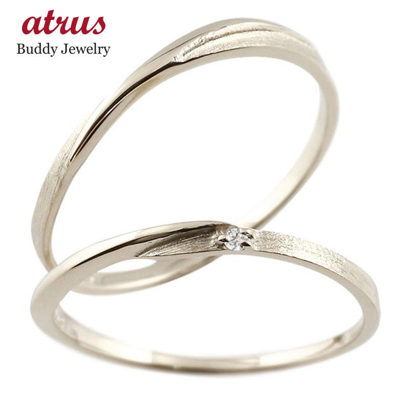 【送料無料】スイートペアリィー インフィニティ ペアリング 結婚指輪 マリッジリング ダイヤモンド シルバー925 S字 つや消し 一粒 シルバー 華奢 ファッション