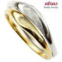 結婚指輪 【送料無料】ペアリング マリッジリング ハート イエローゴールドk18 ホワイトゴールドk18 つや消し 18金 ストレート スイートペアリィー ファッション