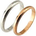 ショッピングペアリング ペアリング 人気 結婚指輪 マリッジリング 結婚式 ミル打ち ピンクゴールドk10 ホワイトゴールドk10 甲丸 地金リング 宝石なし 10金 ストレート 2.3 の 2個セット