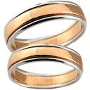 ショッピングピンクゴールド 結婚指輪 ペアリング 人気 結婚指輪 マリッジリング 結婚式 地金リング プラチナ ピンクゴールドk18 宝石なし コンビ 18金 ストレート カップル 女性