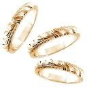 ショッピングハワイアン ハワイアンジュエリー ペアリング 結婚指輪 ピンクゴールドk18 マリッジリング 地金リング 18金 トラスリング ストレート カップル 3本セット 送料無料 の 2個セット