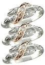 ショッピングハワイ ハワイアンジュエリー 結婚指輪 結婚指輪 マリッジリング ペアリング プラチナ ピンクゴールドk18 地金リング 18金 pt900 カップル トラスリング 3本セット