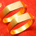 ショッピングペア カップル ペアリング 結婚指輪 純金 印台 指輪 幅広 k24 24金 ゴールド 地金 マリッジリング リング 送料無料 の 2個セット
