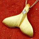 ハワイアンジュエリー 純金 ネックレス トップ ホエールテール クジラ 鯨 ダイヤモンド ゴールド 天然石 4月誕生石 k24 24金 レディース 人気 宝石 送料無料