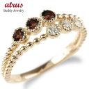 ショッピングピンキーリング 婚約 指輪 ゴールド リング レディース ダイヤモンド ダイヤ ガーネット 2連 指輪 ピンクゴールドk10 ボールエンゲージリング ピンキーリング 送料無料
