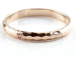 【送料無料】ピンキーリング ピンクトルマリン 指輪 刻印 ピンクゴールドk18 指輪 一粒 10月誕生石 18金 ストレート 2.3 超目玉 刻印ケース無料 出産祝い 誕生石 指輪 リング