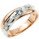 ショッピングPT ハワイアンジュエリー 婚約指輪 安い プラチナ アクアマリン エンゲージリング ピンキーリング リング 指輪 一粒 ピンクゴールドk18 18金コンビ 18k pt900