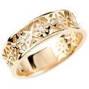 婚約指輪 リング ピンクゴールドk18 ダイヤモンド ピンキーリング 幅広 ダイヤ 指輪 透かし エンゲージリング 18金 宝石 レディース