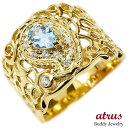 ショッピングピンキーリング リング ペイズリー ダイヤモンド ブルートパーズ イエローゴールドk18 婚約指輪 ピンキーリング 指輪 透かし 幅広 エンゲージリング 18金 レディース 妻 嫁 奥さん 女性 彼女 娘 母 祖母 パートナー