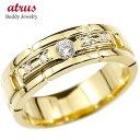 ショッピング指輪 婚約指輪 リング イエローゴールドk10 ダイヤモンド エンゲージリング ダイヤ 指輪 幅広 ピンキーリング 10金 宝石 レディース ストレート 妻 嫁 奥さん 女性 彼女 娘 母 祖母 パートナー