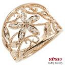 婚約指輪 リング ピンクゴールドk10 ダイヤモンド エンゲージリング ダイヤ 幅広 透かし ミル打ち 花 ボタニカル 指輪 ピンキーリング 10金 レディース