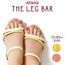 ショッピングジェルネイル [ATSUGI THE LEG BAR] ジェルネイルストッキング ワンカラーネイル風 FP15900