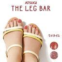 [ATSUGI THE LEG BAR] ジェルネイルストッキング ラメネイル風 FP16900