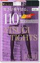 ATSUGI TIGHTS/アツギタイツ 110 2足組 FP11102P【アツギ】【ATSUGI】【タイツ】【アツギタイツ】【ATSUGI TIGHTS】