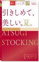 【アツギ/ATSUGI】ATSUGI STOCKING/アツギストッキング 引きしめて、美しい。夏。 3足組 多足組 サマーストッキング FP8863P