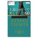 【ATSUGI公式】 アツギタイツ(ATSUGI TIGHTS) 上品シャドーで美しく 60デニールタイツ 2足組 FP90162P