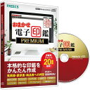 窓の杜 無料でダウンロードできるおすすめフリーソフト12選 Mari Official News