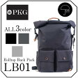 【期間限定 ポイント10倍】PKG Rolltop Back Pack(ロールトップバッグパック) 【LB01】【ビジネス】【撥水性】【ユニセックス】【バッグパック】【送料無料】