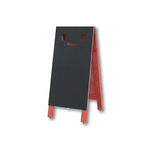 A型看板(L)ブラッキーさん赤マーカータイプ9014466木製両面タイプ