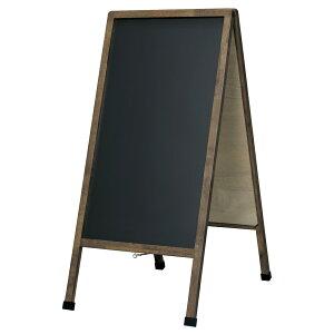 アンティークA型看板(大)LNB110ブラックボード木製両面・マグネット使用可・ゴム足・開脚止クサリ付・マーカー付(チョーク使用可)