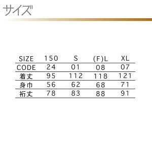 �����ƥ��֥٥��������00230-ABC���顼��6��150,S,L,XL�˽����ѥա�����̵�ϥ��������ɴ����٥�ȷϥ�˥ե����ࢨ̾�������Ӥ����Ѥ��