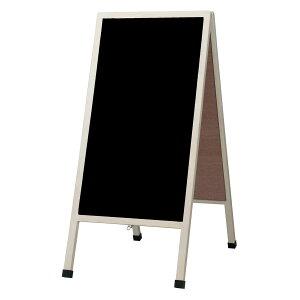 アンティークA型看板(大・ホワイト仕上げ)LNB118マーカー・チョーク兼用ブラックボード木製両面・マグネット使用可・ゴム足・開脚止クサリ付・マーカー付(チョーク使用可)