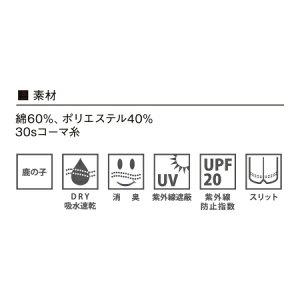 5.3���ɥ饤���Υ��桼�ƥ���ƥ����ݥ?���5050-01�˽�����̵��XS,S,M,L,XLDRY�ۿ�®��������ӥ���60%�ݥꥨ���ƥ�40%UV���å�/�ý����顼˭����39��