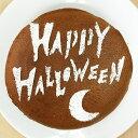 ハロウィンステンシル HAPPY HALLOWEEN カフェアートステンシル LAS-0080 ラテアート デザインカプチーノで素敵におもてなし♪