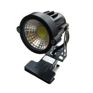 防水クリップライトCP-L小型スポットライト看板用取り付けライト屋外使用可
