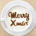 クリスマスステンシル MerryXmas2 カフェアートステンシル LAS-0091 ラテ・アート デザインカプチーノ