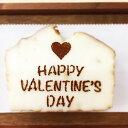 カフェアートステンシル バレンタイン絵柄4(HAPPY VALENTINE'S DAY) LAS-0063 ラテ・アート デザインカプチーノ