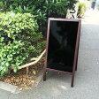 A型看板(大) こげ茶枠 ブラックボード ABS-11B 木製 両面・マグネット使用可・マーカー用
