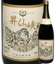【 昇仙峡 赤(1800ml/一升瓶サイズ) 】 敷島醸造/[一升瓶 ワイン][甲州ワイン][赤ワイ