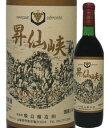 【 昇仙峡 】 敷島醸造//[甲州ワイン][赤ワイン][国産ワイン][日本ワイン][山梨 ワイン]