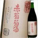 【 赤葡萄酒(1800ml/一升瓶サイズ) 】 スズラン酒造/[一升瓶 ワイン][甲州ワイン][赤ワイン][国産ワイン][日本ワイン][山梨 ワイン]10P03Dec16