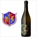 【ペティアン・ド・マルス甲州】山梨マルスワイナリー[甲州ワイン][赤ワイン][白ワイン][国産ワイン][日本ワイン][山梨 ワイン]