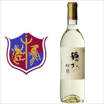 マルス山梨ワイナリー 甲州 穂坂収穫 720ml 白ワイン 日本ワイン 山梨 国産